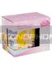 Taza cerámica 200ML Princiesas Disney - Rapunzel 8412497766062