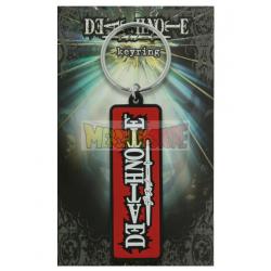 Llavero de goma Death Note - Logo